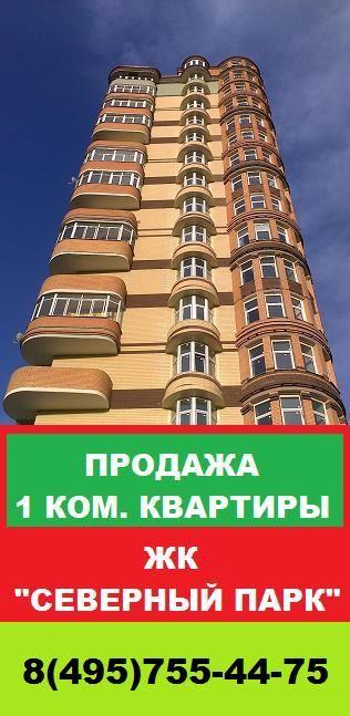 агентство недвижимости в раменском