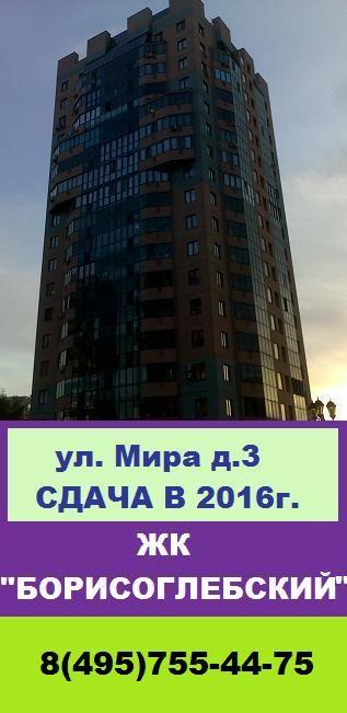 агенства недвижимости раменский район